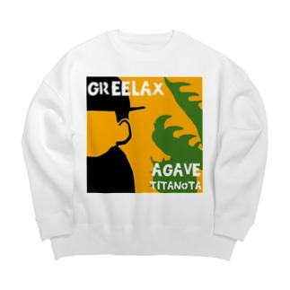 GREELAX コラボ パキポキ Big silhouette sweats