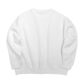 simple_white Big silhouette sweats