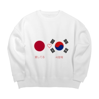 日韓カップルへ #国際恋愛 Big silhouette sweats