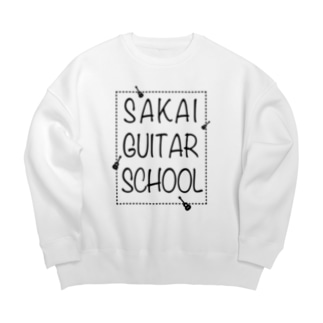 SAKAI GUITAR SCHOOL 黒文字 Big silhouette sweats