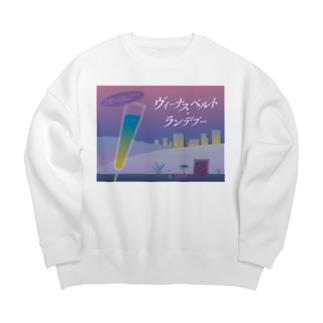 ヴィーナスベルト・ランデブー / 株式会社マリーナ水島観光 Big silhouette sweats