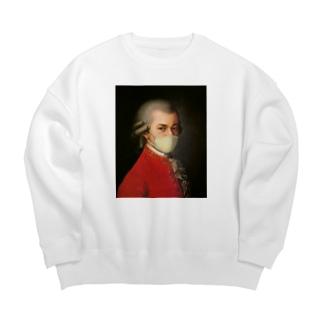 マスク モーツァルト Mozart Big silhouette sweats