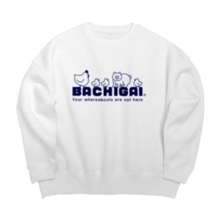 BACHIGAI Big silhouette sweats