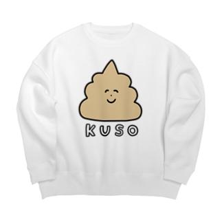 KUSO Big silhouette sweats