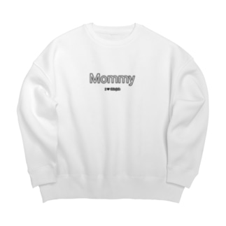 働くHERO Mommy Big silhouette sweats