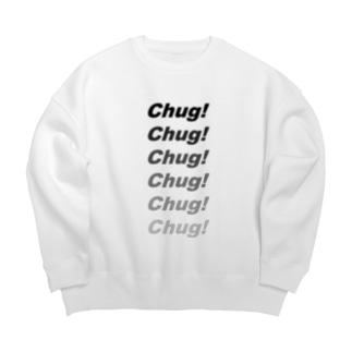 chug! Big silhouette sweats