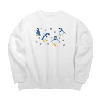 Des Pingouins~ペンギン達~ Big silhouette sweats