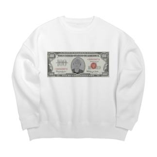 My money.!! Big silhouette sweats