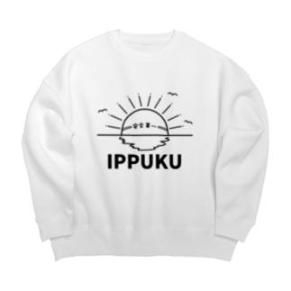 IPPUKU + 安全第一 Big silhouette sweats
