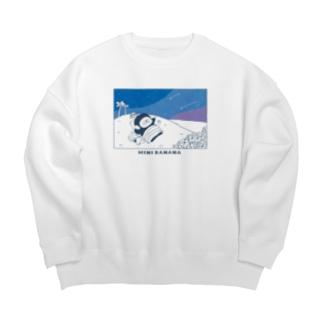 MINI BANANA ゴリラの親子のMINI BANANA 夜空ゴリラ Big Crew Neck Sweatshirt
