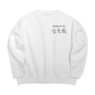 かつやまんちチャンネルキャラクター左胸 Big Crew Neck Sweatshirt