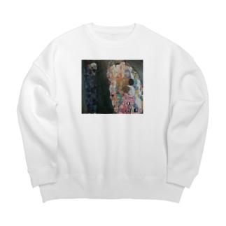グスタフ・クリムト(Gustav Klimt) / 『死と生』(1915年) Big silhouette sweats