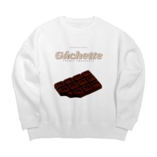 chocolate design Big silhouette sweats