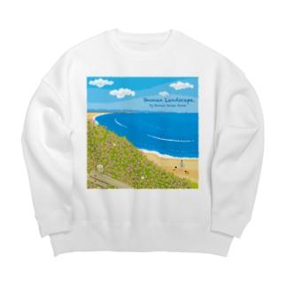 湘南ランドスケープ08:海辺のハマダイコン Big silhouette sweats