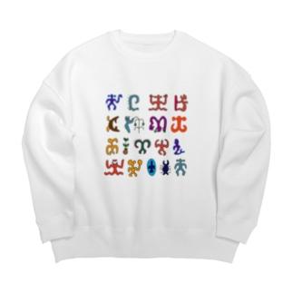ロンゴロンゴ2(彩色) Big silhouette sweats