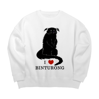 アイ・ラブ・ビントロング Big silhouette sweats