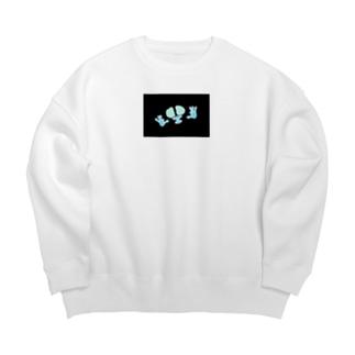 反転FG君 Big Crew Neck Sweatshirt