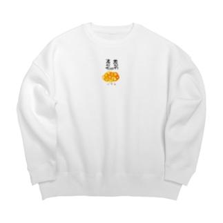 もじゃもじゃくん Big Crew Neck Sweatshirt