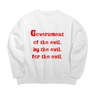 <BASARACRACY>人外の人外による人外のための政治(英語・赤) Big silhouette sweats
