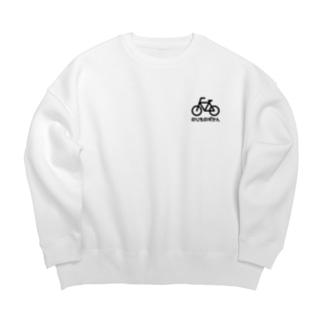 じてんしゃ ロゴ Big Crew Neck Sweatshirt