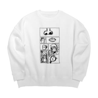 オシャレなてんあご Big Crew Neck Sweatshirt