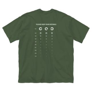 着るだけで社会的距離が保たれる(白文字) Big silhouette T-shirts