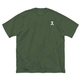 1,200円の寄付・ワンポイントなス(白) Big silhouette T-shirts