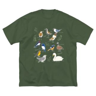 ワタリドリ (濃い色用) Big silhouette T-shirts
