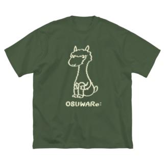 白いアルパカさん Big silhouette T-shirts