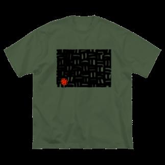 無真獣73号の簡素なる織目 Big silhouette T-shirts