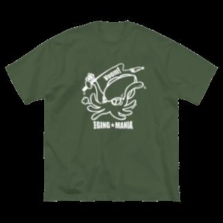 ikeyocraft のEging mania  Big silhouette T-shirts