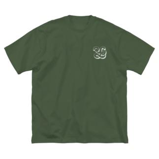イニシャルY Big silhouette T-shirts