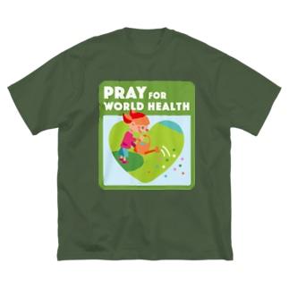 水やり・世界の健康 Big silhouette T-shirts