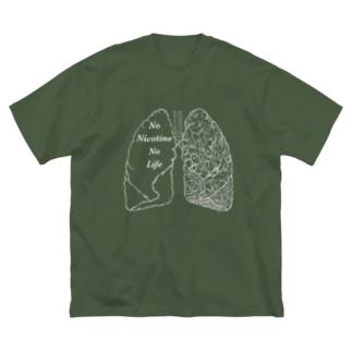 No Nicotine No Life Big silhouette T-shirts