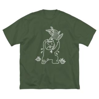 好きすぎて食べてしまいたい。 Big silhouette T-shirts