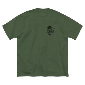 あごながおじさん。1 Big silhouette T-shirts