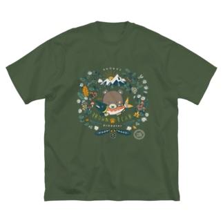 (濃色用)捕食クマ 顔アップバージョン Big silhouette T-shirts