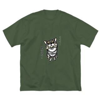 得意げな柴犬(黒柴) Big silhouette T-shirts