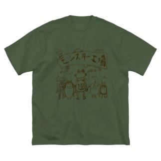 モンスター工場🏭 Big silhouette T-shirts