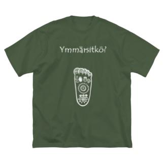 Got it ? Big silhouette T-shirts