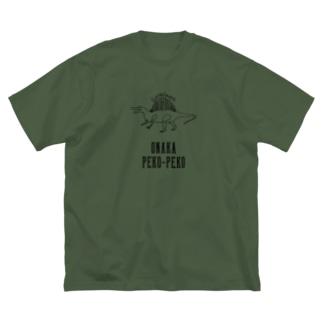 おなかぺこぺこ/スピノサウルス Big silhouette T-shirts