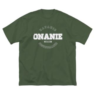 オナニー Big silhouette T-shirts