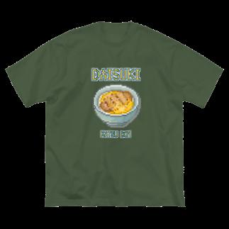 猫と釣り人のカツドン(ドット絵) Big silhouette T-shirts
