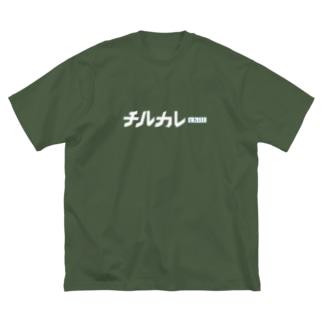 チルサマーカタカナ(GREY) Big silhouette T-shirts