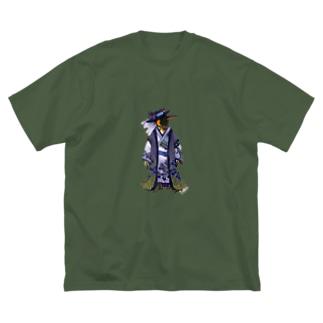 着物ぺんぎん―いずれはキングか杜若か― Big Silhouette T-Shirt