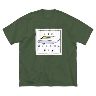 伊勢・三河湾グッズ(カラー) Big silhouette T-shirts