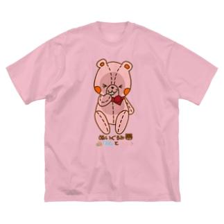 ラムの「いっしっしっ」編 Big silhouette T-shirts