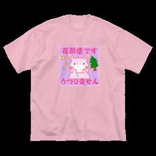 yukashanyの花粉症だから Big silhouette T-shirts