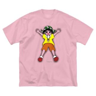 ユウキ「抱き枕にして良いですよ!」 Big silhouette T-shirts