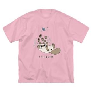 bigニャババあずきさん Big silhouette T-shirts